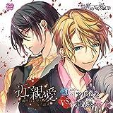 Drama CD (Tatsuya Hirai, Kaioraku) - Kidan No Xx Ai CD Kinshin Ai Giri No Oniichan Tono Ketsumatsu [Japan CD] KMD-13 by Kaioraku) Drama CD (Tatsuya Hirai