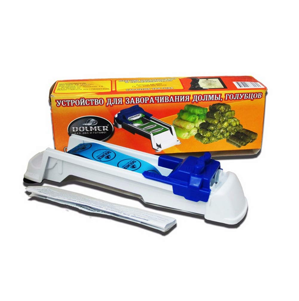 1 PCS Kitchen Rolling Tool Sushi Maker Meat and Vegetable Rolling Tool Stuffed Grape & Cabbage Leaf Rolling Machine Ouken
