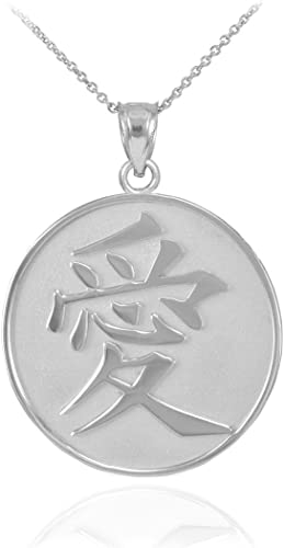 925 Sterling Silver Chinese Happiness Symbol Charm American Made