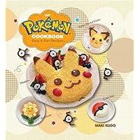 The Pokémon Cookbook: Easy & Fun Recipes