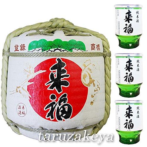 飾り樽 4斗飾樽[来福]【純米カップ(30本)酒付き】【配送日時指定可】 B01LX8AK1E