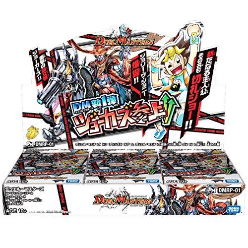Duel Masters DMRP - 01 Expansion Pack New 1 JOKER'S RUE! DP - BOX by Duel Masters