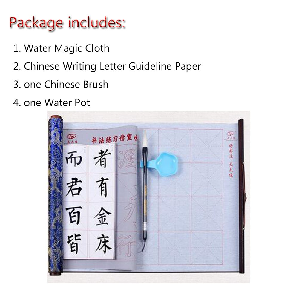 Amazon Jollymap Chinese Writing Magic Cloth Water Writing