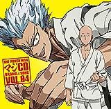 One Punch Man Maji Cd Drama & Song Vol.04