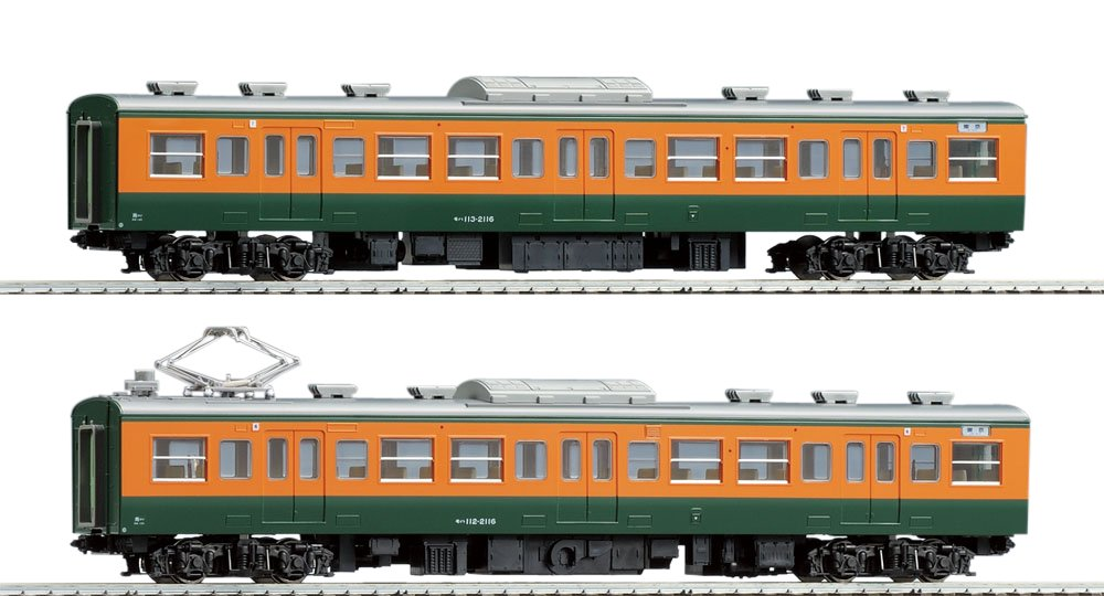 J.N.R. Suburban Train Series113-2000 (Shounan Colour) (Add-on 2-Car Set: M) (Model Train) (japan import)