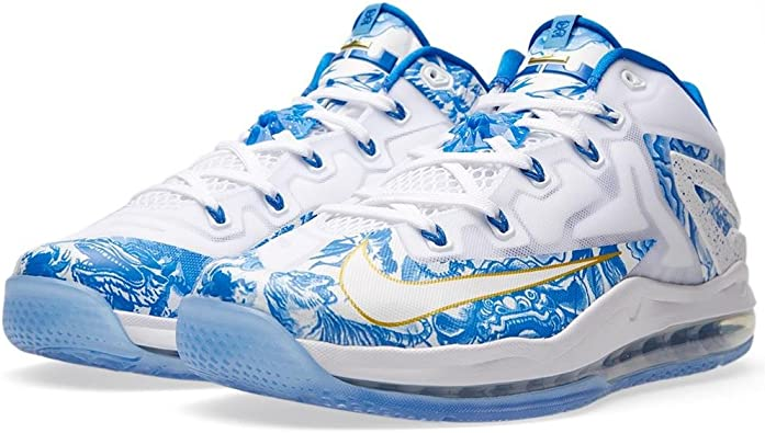 Nike Max Lebron 11 Low CH Pack Chinese