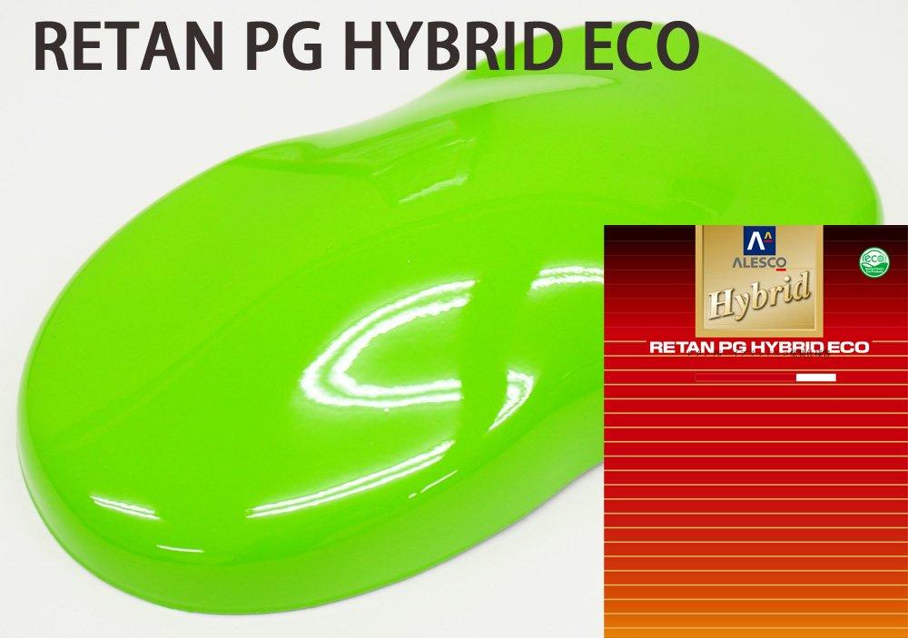 コスト削減に!レタンPG ハイブリッド エコ ライム グリーン 4kg /自動車用 1液 ウレタン 塗料 関西ペイント ハイブリット B0717743PJ 4kg  4kg
