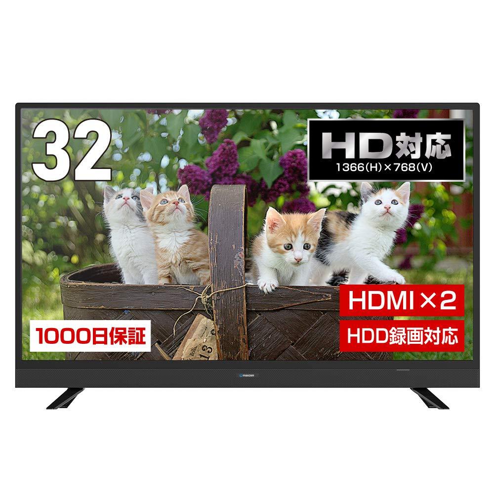 maxzen J32SK03 32V型 ハイビジョン液晶テレビ