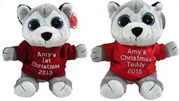 NEW Build-A-Bear My 1st Christmas T-shirt  BABW