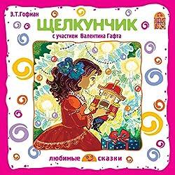The Nutcracker [Russian Edition]