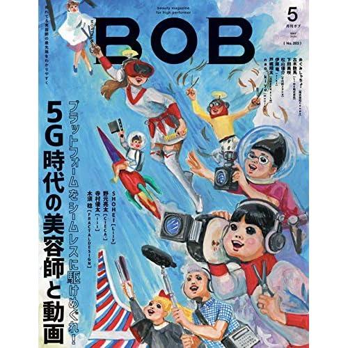 BOB 表紙画像