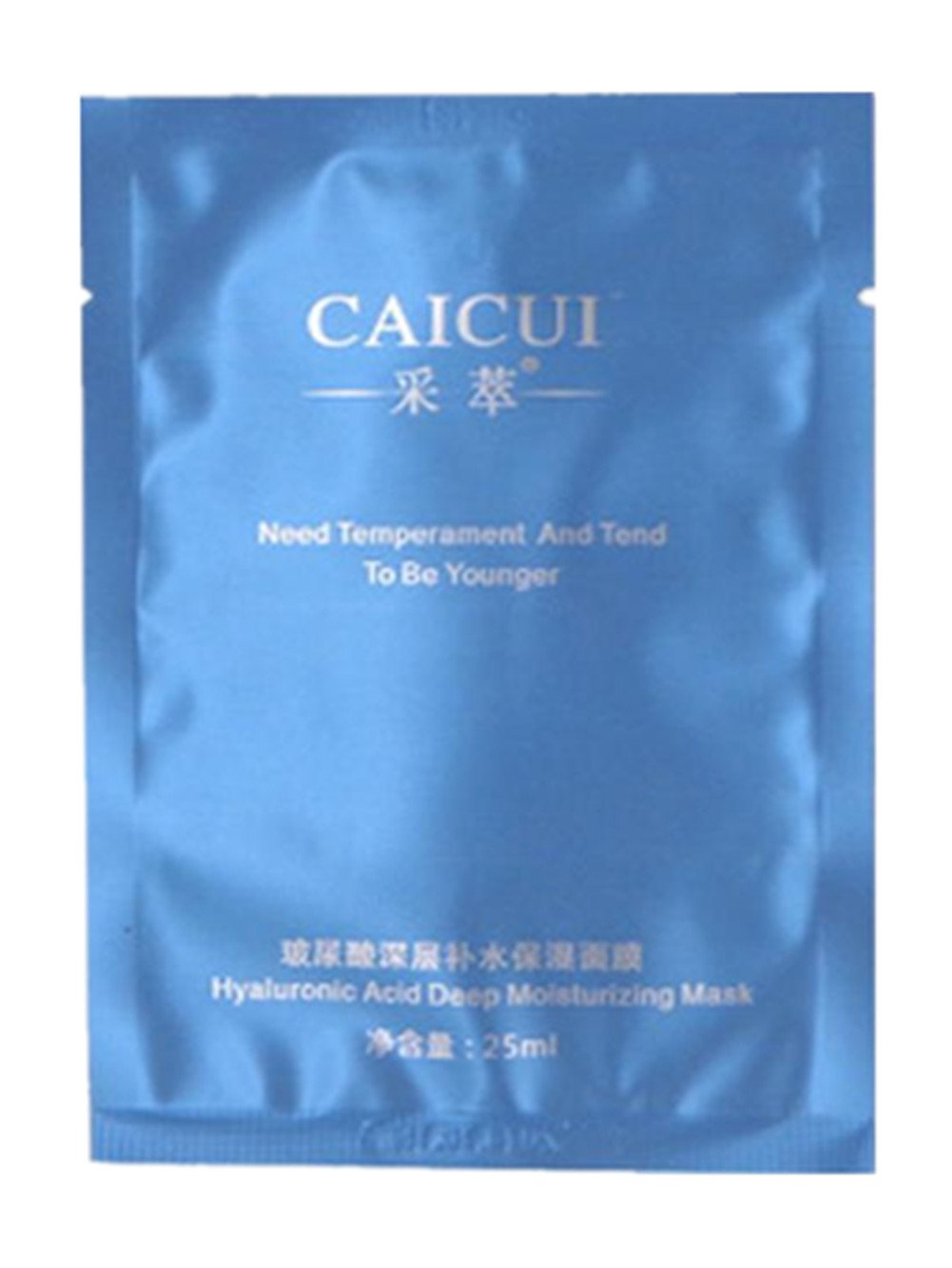 Sunward 2017 New 1 Piece Intense Hydration,Caicui Hyaluronic Acid Moisturizing Face Mask Green