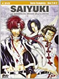 Saiyuki - Serie Completa (Eps 01-50) (8 Dvd) [Italian Edition]