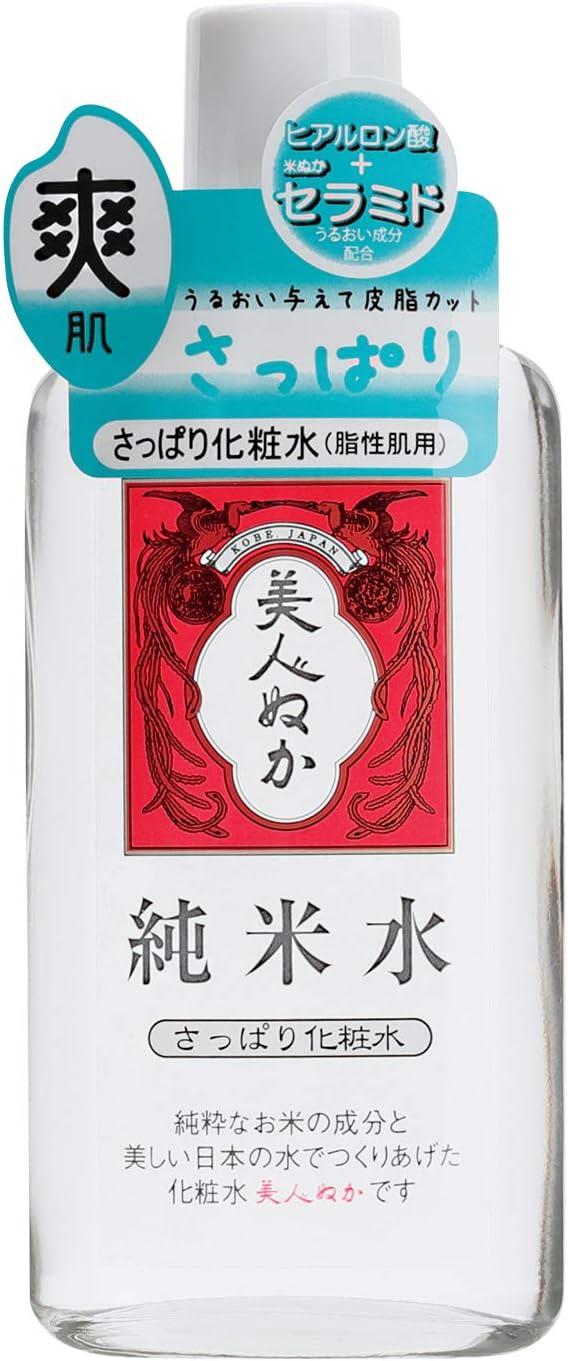 美人ぬか 純米水 さっぱり化粧水