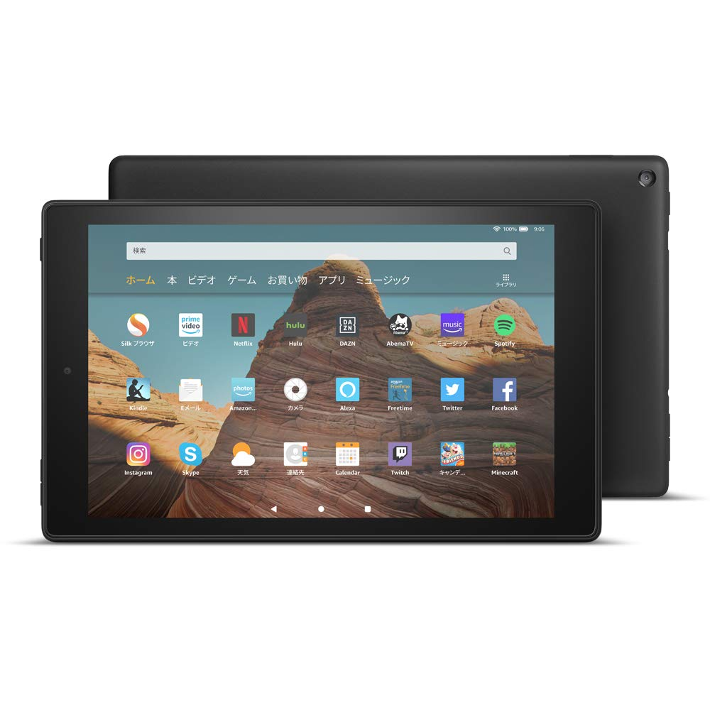 【38%OFF】Fire HD 10