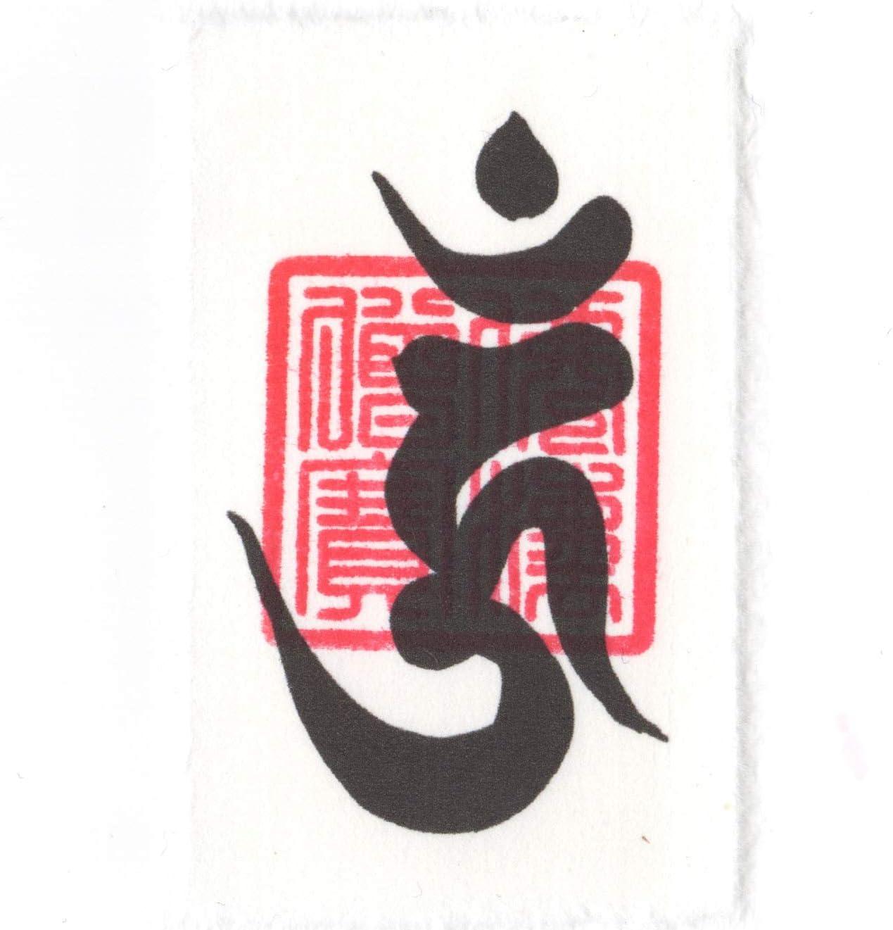 【呪い返し】開運梵字護符「降三世明王」お守り 他人から受けた悪霊を払い返す強力な護符(財布に入る名刺サイズ)