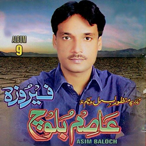 Shafi Baloch