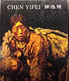 img - for The Homecoming of Chen Yifei' Retrospective Edition book / textbook / text book