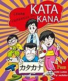 Start to Learn Japanese Katakana