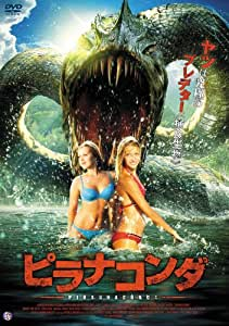 Amazon Com Movie Piranhaconda Japan Dvd Egps 60