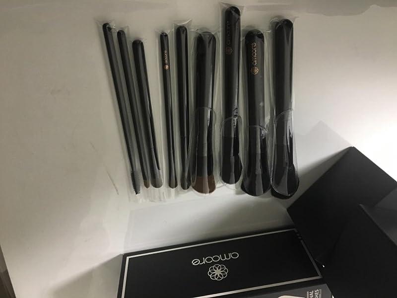 amoore-メイクブラシセット-化粧ブラシ-収納ケース付き-ブラック