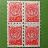 Authentic USSR State Emblem of the Soviet Union, 40 Kopeks Quater Block Stamps 1957 Russia Coat of Arms during Nikita Sergeyevich Khrushchev