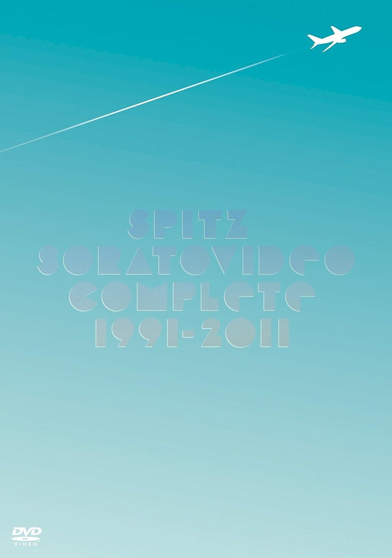 ソラトビデオCOMPLETE 1991-2011(初回限定盤) [DVD] B004HHARIM