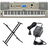 Yamaha YPG235 76 Key Digital Piano with Yamaha Double X Stand and Power Adapter