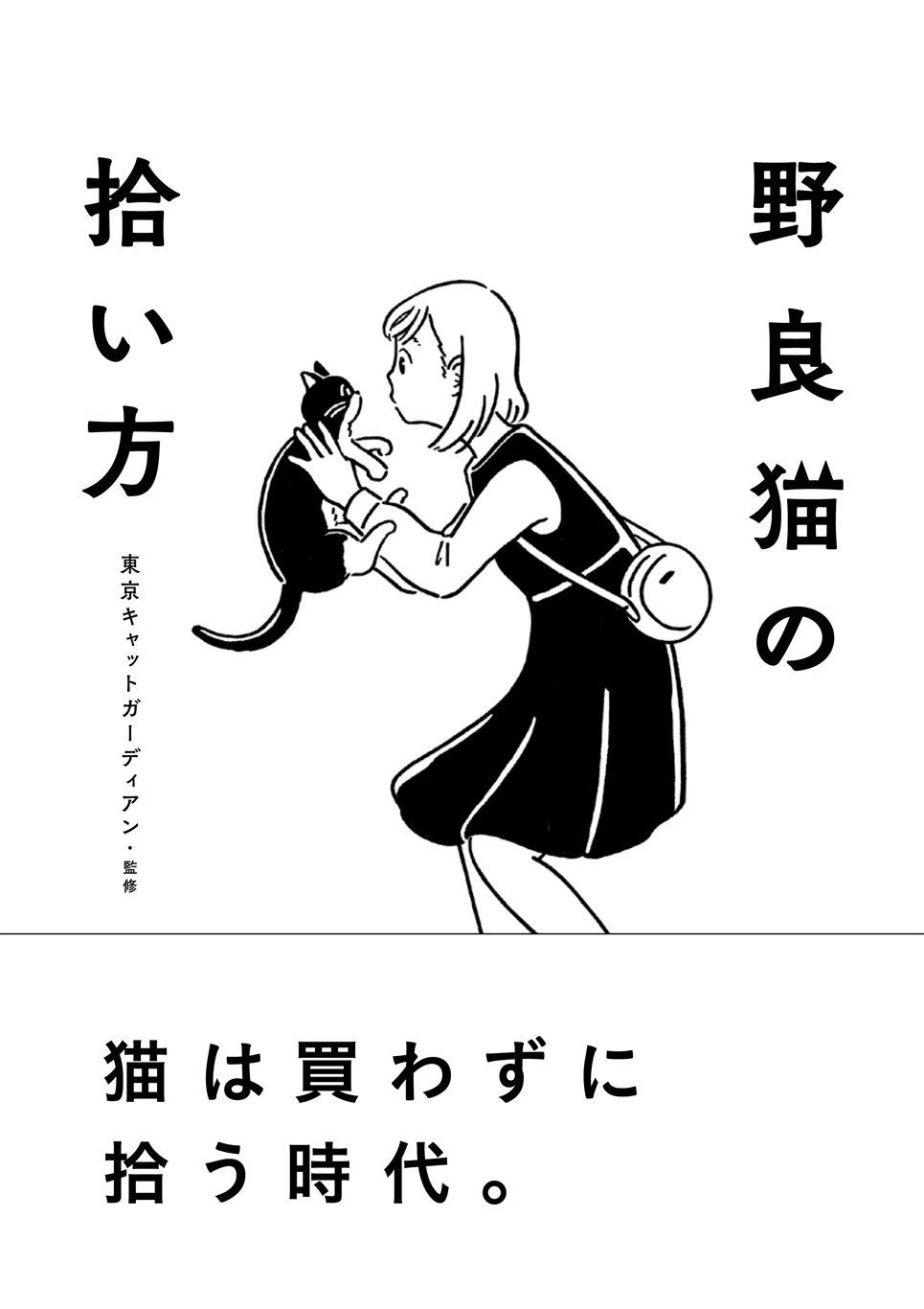 加藤由季さんの画像その2