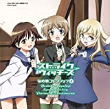 Character Collection 4 by Strike Witches
