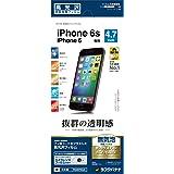 ラスタバナナ 高光沢フィルム iPhone6/6s  P658IP6SA