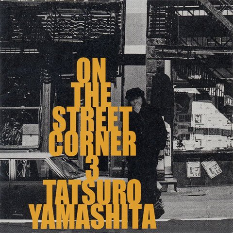 On the street corner 3 [12 inch Analog]の商品画像