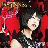Vow - Devil's Kiss [Japan LTD CD] VOW-5A