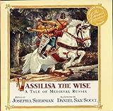 Vassilisa the Wise, Houghton Mifflin Company Staff, 0395551692