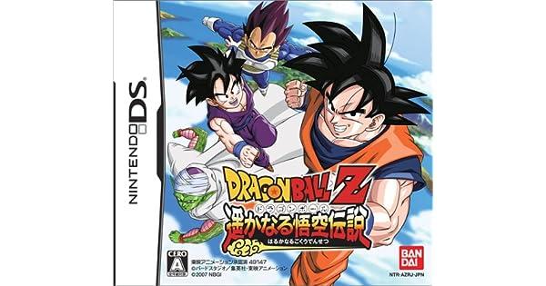 Dragon Ball Z: Harukanaru Goku Densetsu [Japan Import] [Nintendo ...