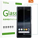 YiOne Xperia Ace SO-02L フィルム【2枚セット】旭硝子製 強化 ガラスフィルム 液晶保護フィルム 硬度9H 2.5D高透過率 防爆裂 スクラッチ防止 気泡ゼロ 指紋防止 Xperia Ace 専用