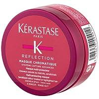 KERASTASE 卡诗 绚色恒护发膜(粗发)75ml 染烫护理护色秀发光泽(进)