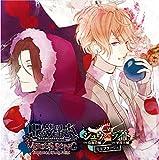 DIABOLIK LOVERS VERSUS SONG Requiem(2)Bloody Night Vol.VI シュウVSライト  CV.鳥海浩輔 / CV.平川大輔