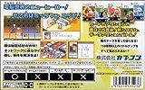 Rockman [Japan Import]