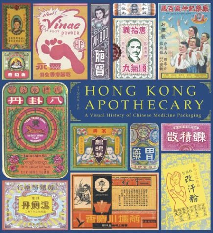 Hong Kong Apothecary transports us to the exotic world of Eastern medicine, a world of oils, powders, pills, and cures for every known ailment from impotency to opium addiction. As peculiar as pink pills for pale people are the packages containing th...