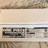 ONE PIECE 第1話複製原画BOX-冒険の夜明け-