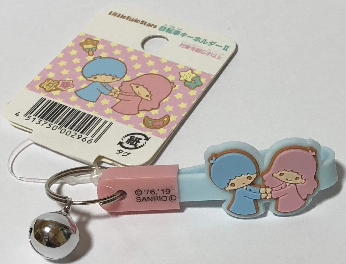 Sanrio Bicycle Key Chains Key Ring Holder with Bell Ⅱ (Little Twin Stars)