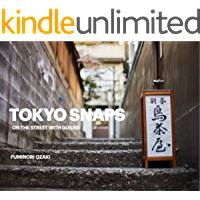 Tokyo Snaps: on the street with guides (English Edition)