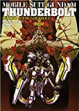 Mobile Suit Gundam Thunderbolt: RECORD OF THUNDERBOLT 2 (Anime Artworks)