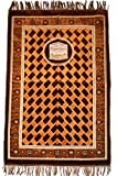 Prayer Rug Carpet Islamic Muslim Salah Meditation Mat Turkish Exquisite Brown