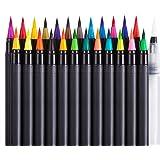 筆ペン カラー筆ペン 24色セット 水彩ペン 筆ペンカラー 水彩毛筆 水性筆ペン カラーペン 絵描き 塗り絵用
