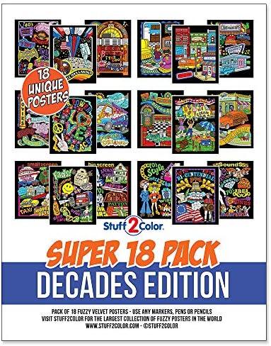 スーパーパックof 18Fuzzyベルベット8x 10インチポスター( Decades 50の60の、70、's )