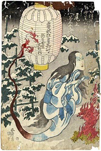 Traditional Japanese Woodblock Print of a Ghost Spooky Samurai Fantasy Art Print Poster 12x18 (Cardboard Samurai Costume)