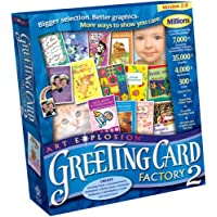 Greeting Card Factory 2.0 Standard