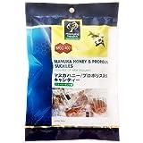 プロポリス&マヌカハニーMGO400+キャンディー100g  3袋